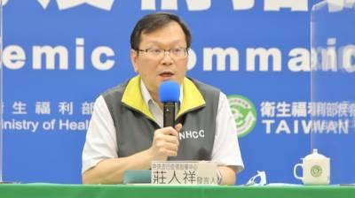 印尼境外移入新增1例 台灣入境中國須有病毒陰性報告