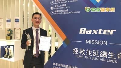 亞洲企業社會責任獎出爐! 百特台灣囊括三大企業獎項