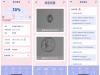 全台人工生殖治療成長7成5!「香港試管嬰兒權威」首次跨台合作,攜手「孕醫」啟動策略聯盟