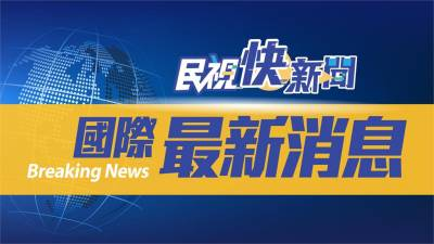 快新聞/中國昨新增47起武肺確診 23例本土全在新疆