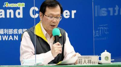 新冠新增3名境外移入 2國人在當地出現症狀台灣確診