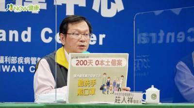 新冠本土200天0新增 商務泡泡經濟部已提方案討論