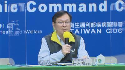 快新聞/今新增4例武漢肺炎境外移入 莊人祥下午2時說明