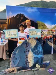 2020雲朗觀光太魯閣峽谷馬拉松 環保水站首度吸睛亮相