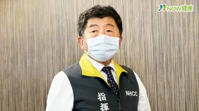 新冠境外移入新增4人 防疫秋冬專案指揮中心下周公布