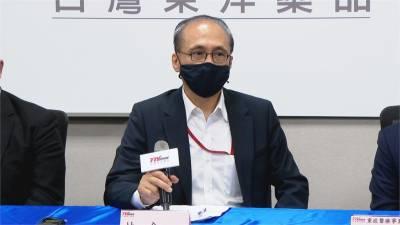 快新聞/記者會後再發澄清 台灣東洋:疾管署從未給一個明確採購數量