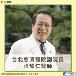 HER2陽性乳癌易轉移 復發?醫籲預防性治療 術後輔助治療很重要