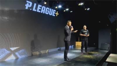 P.League 說文解字 執行長:每天為籃壇加分