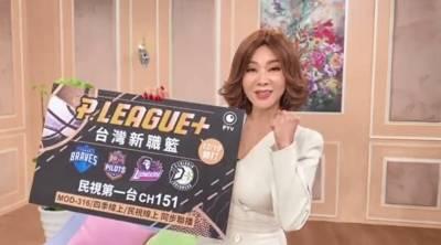 夢想家新血加盟 民視藝人拍宣傳片挺台灣新職籃