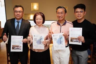 第二屆竹科預防醫學論壇3月16日清華大學登場