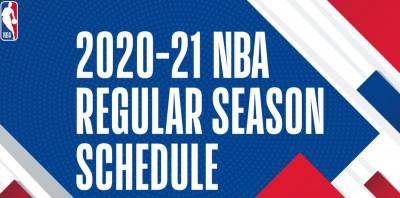NBA公布下半季賽程 五月底季後賽開打