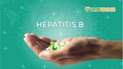 健保給付B肝抗病毒用藥範圍擴大! 這3族群受惠