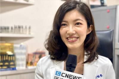 【有影】亞洲人最常「修修臉」 醫師:一針搞定