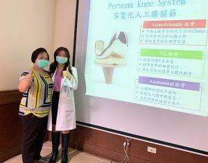 台灣350萬人受關節疼痛所苦 客製化膝關節Persona選擇佳