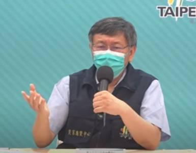快新聞/醫師公會昨發新聞稿控訴 柯文哲:他們罵的是事實