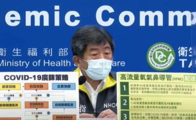 快新聞/救命神器HFNC購置完成 陳時中:200台今開始配送