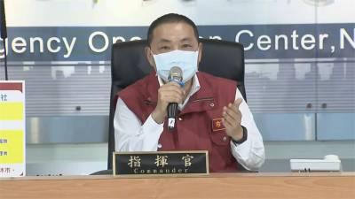 快新聞/環南41確診「13人住新北」 侯友宜:我們共同承擔