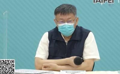 LIVE/北市「微解封」限制 柯文哲15:30記者會說明