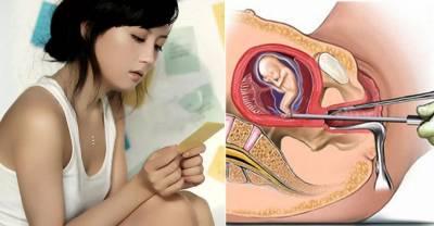 到底懷孕幾個月就不能「墮胎」了!一定要瞭解...否則你會悔恨終身!
