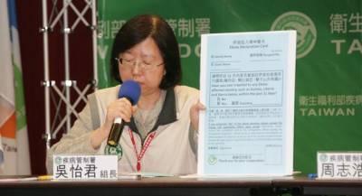 掌握 3 原則 預防香港腳傳家人 早安健康NEWS