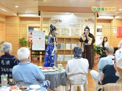 明華園星字團親自演出 為病友們帶歡樂