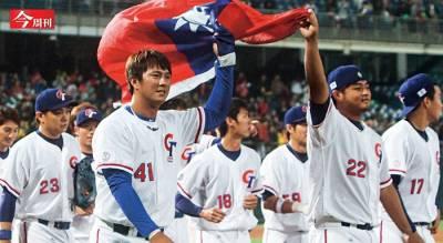 拒絕徵召 台灣棒球出了什麼問題?│今周刊