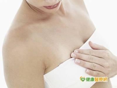 定期檢查乳房 拒炸物高脂肪飲食